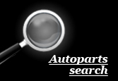 Nissan parts search for article number